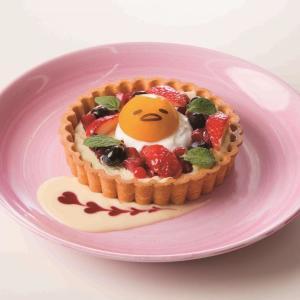 「ぐでたま×デザート王国」に新メニュー お花畑タルトでお昼寝中?