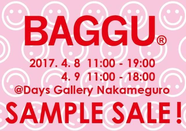 カリフォルニア発のナイロン製バッグ「BAGGU」 サンプルセール開催