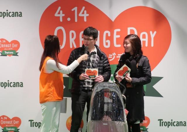 4月14日はオレンジデー トロピカーナのイベントが愛に溢れていた
