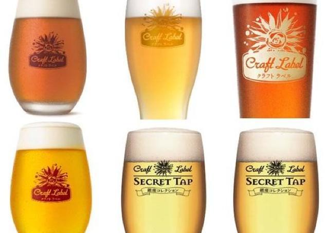 クラフトビールが全種割引! 銀座ライオン「ブラッスリー」でお得イベント
