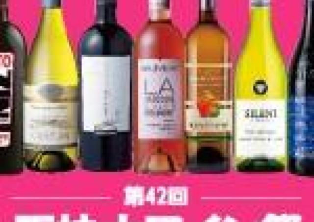 約800銘柄すべて試飲OK! 阪神梅田本店で「ワイン祭」