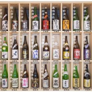 試飲1杯200円! 御茶ノ水に120種の日本酒そろう「名酒センター」
