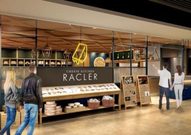 トロッとアツアツ「ラクレット」は必食 チーズ専門ダイニングが渋谷に誕生