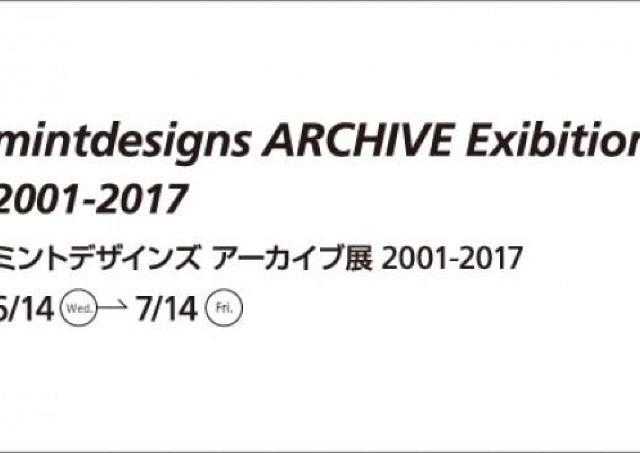 注目ブランド「ミントデザインズ」の展覧会 ついに北海道に初上陸!