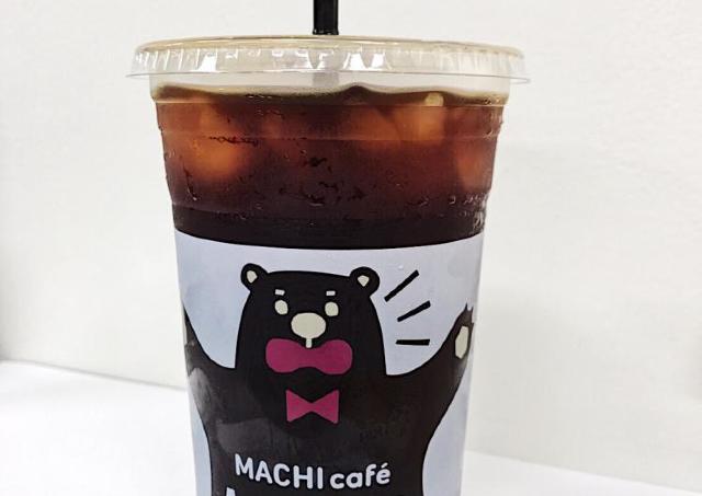 ローソン「メガアイスコーヒー」が復活! コスパ良すぎてリピート必至