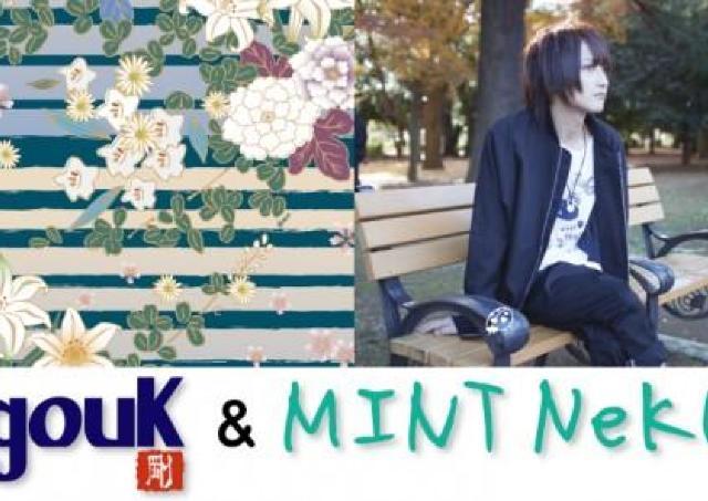 人気ブランド「gouk」「MINT NeKO」 広島パルコに期間限定オープン