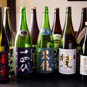 プレミア銘柄も充実! 横浜に300円台から楽しめる「日本酒原価酒蔵」