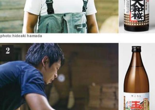 鹿児島県の焼酎蔵チーム「SHOCHU MAKERs」が岩田屋にやってくる!