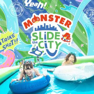 お台場でアドレナリン全開の夏フェス! 夢の大橋スライダーが楽しめる「MONSTER Slide the City」