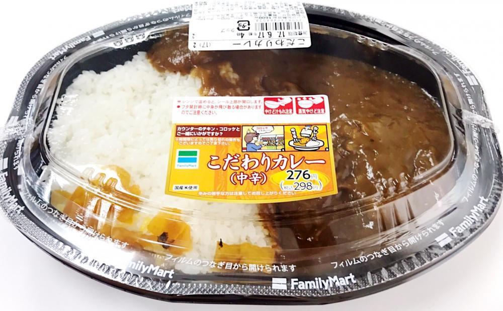 「300円 コンビニ」の画像検索結果