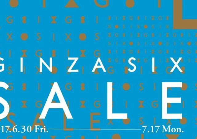 「GINZA SIX」初セールは約90店舗が参加!  6月30日スタート