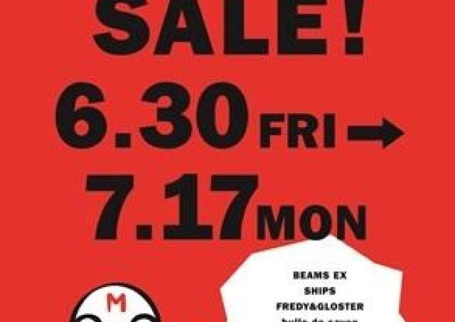 10店舗以上が参加 横浜モアーズでセール開催