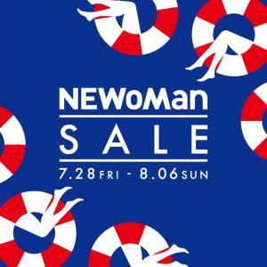 新宿ニュウマン セ-ル開始はルミネと同じ「7月28日」