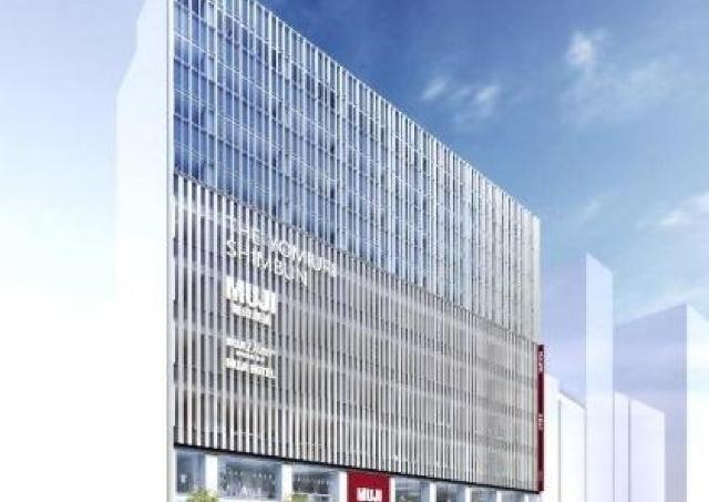 日本初の「無印良品ホテル」 銀座に2019年春オープン
