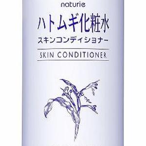 ジャブジャブ使えるハトムギ化粧水 「〇〇〇と一緒に使うと最強」説