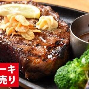 熟成肉をお値打ち価格で! 広島発のステーキ店、恵比寿に進出