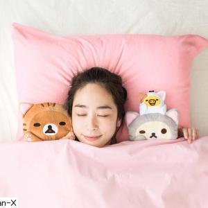 ネコに扮したリラックマが添い寝してくれる...! 究極の癒し系枕カバー