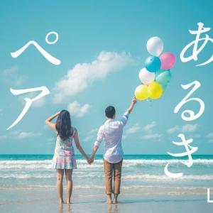 人気ショッピングサイト「LUXA」のリアルショップ 横浜に期間限定オープン