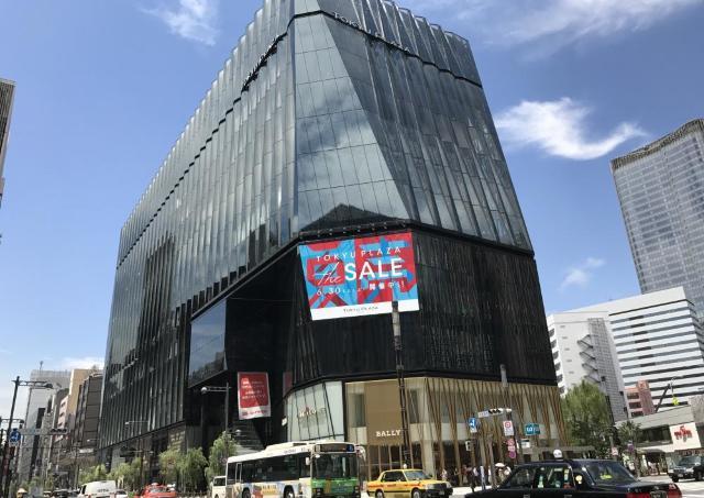【第83回】海外旅行に行くなら...銀座のロッテ免税店を使いこなせ!