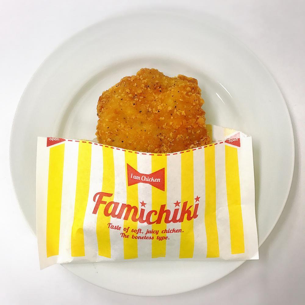 Image of ファミチキ0
