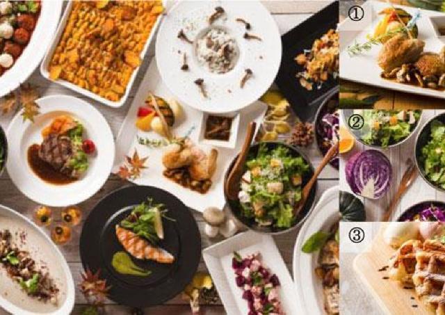 「旬野菜バイキング」と「選べるメイン料理」を楽しめる! ホテル阪神でグルメフェア