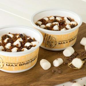 セブンで買える! 「マックス ブレナー」のチョコピザがアイスに変身