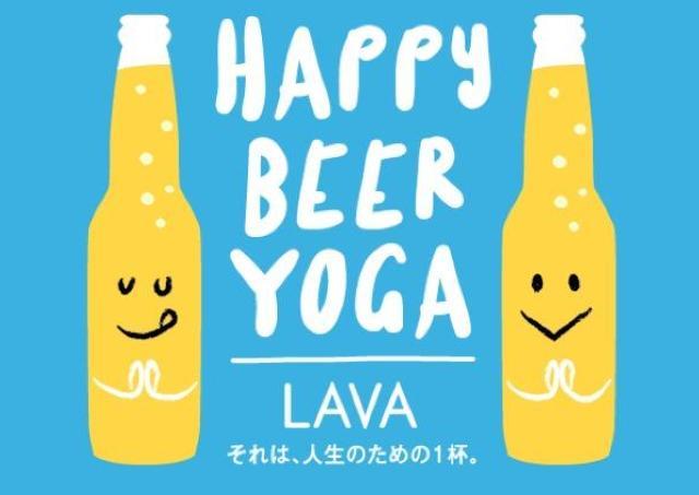 話題のヨガを体験! 熊本パルコの屋上で「HAPPY BEER YOGA」