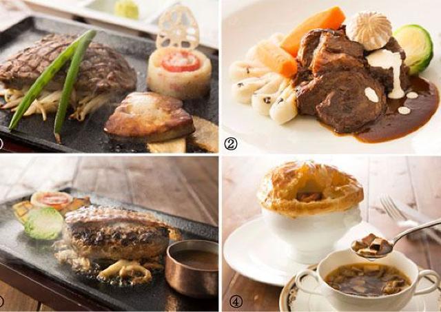 濃厚美味な肩ロースを召し上がれ ホテルレストランで「神戸ビーフフェア」