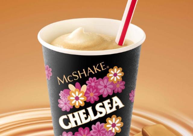 「飲むチェルシー」爆誕! マックシェイクの新コラボが気になる...!