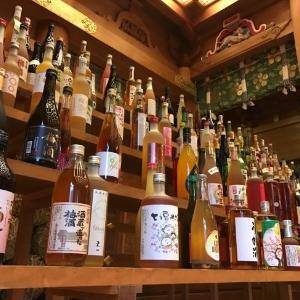飲み比べ楽しむ「梅酒まつり」 全国から150種が集結!