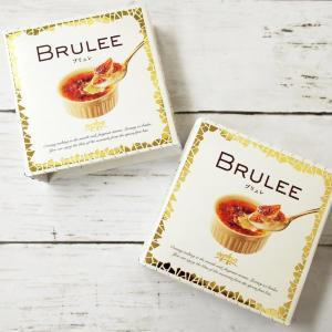 待ってました! 話題のブリュレアイス「BRULEE」ついに復活!