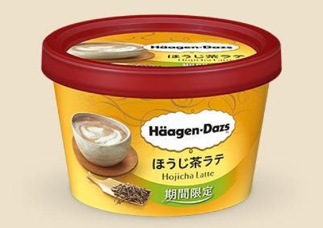 ありがたや~  ハーゲンダッツ「ほうじ茶ラテ」がまもなく再登場!