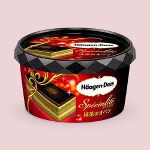 なんとゴージャスな! ハーゲンダッツから「抹茶ケーキ」表現した高級アイス