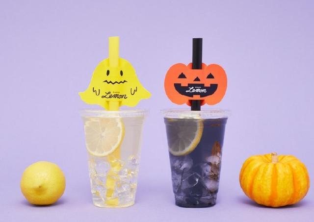 2日間はレモネード無料提供! 「Brooklyn Lemon」がハロウィーン企画