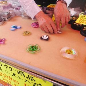 辛酸なめ子の東京アラカルト#7 アメ横が赤ちゃんパンダキャンペーン中