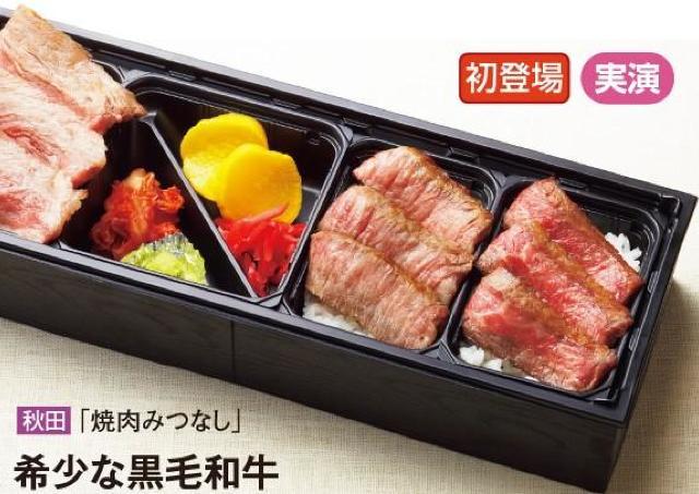 今食べたい東北グルメ! 牛肉弁当や地酒が並ぶ「阪神の東北6県物産展」