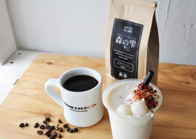 「コーヒー好きの聖地」がやってくる! 横浜高島屋で大北海道展