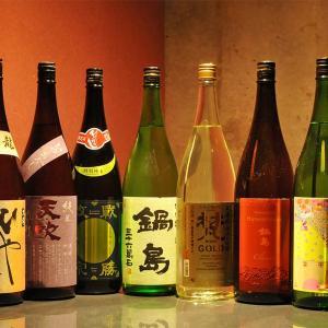 これは神コスパ!時間無制限の日本酒飲み放題が「1999円」