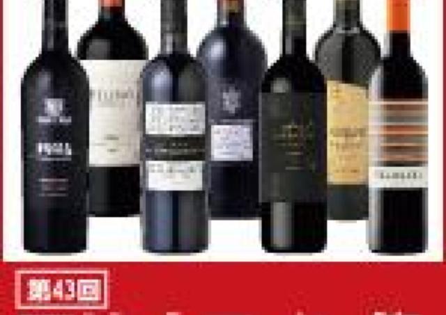 約800銘柄のワインが大集合! ワイン好き必見のイベント