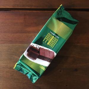 カルディで売ってる「ポロショコラ」、レンチンすると極楽の味がする...