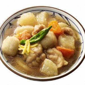 丸亀製麺が半額企画! 310円で季節限定うどんが食べられる