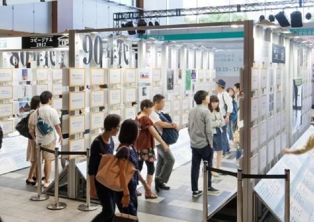 なぜその言葉に惹かれるのか 1万人超が訪れた広告コピーの祭典、札幌上陸!