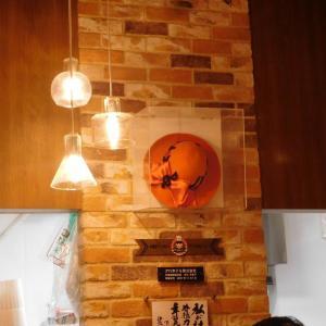 辛酸なめ子の東京アラカルト#8 加齢を超越した華麗なアパ社長カレー