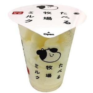 これはパケ買いしちゃう!ファミマ限定アイス「たべる牧場ミルク」が話題