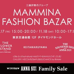KEITA MARUYAMAなど10ブランドが登場! マミーナのファッションバザール