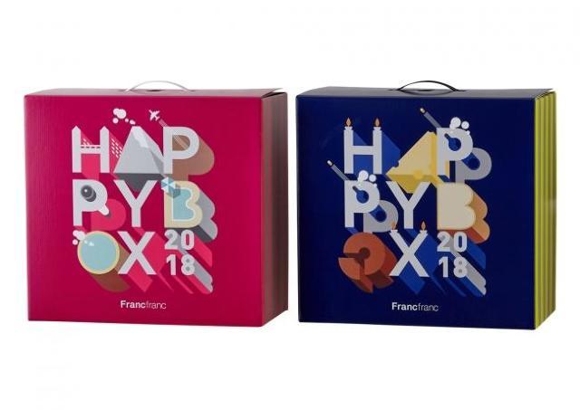 Francfrancから2種の「福箱」 確実にゲットするなら予約が吉