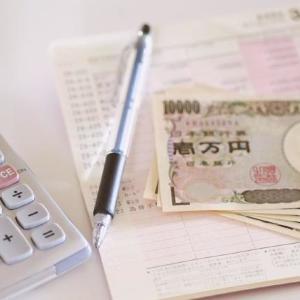 【第91回】ATMや振込手数料が無料に! 銀行のステージをランクアップできるクレジットカードって?
