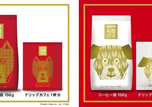 ドトールからコーヒーをギュッと詰めた福袋 1万円カードが当たるチャンスも