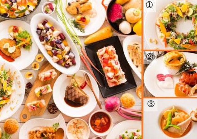 旬野菜バイキングとメイン料理が楽しめる!ホテル阪神で冬フェア