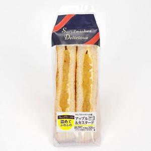 【温め推奨】ミニストップから「フレンチトースト」のサンドイッチ登場!